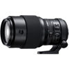 Picture of Fuji GFX 250mm f4.0 Lens