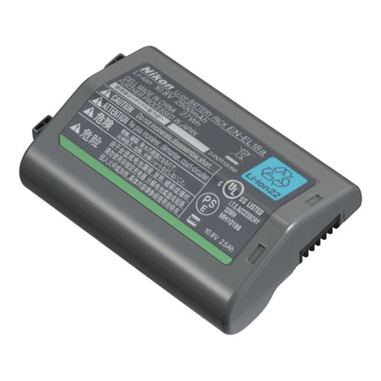 Picture of Nikon D4 Battery EN-EL18a
