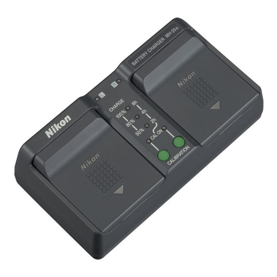 Picture of Nikon D4s Battery Charger MH-26a