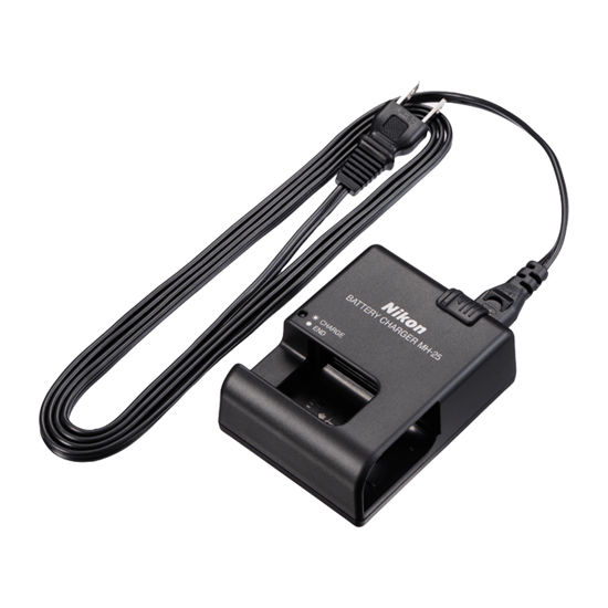 Picture of Nikon D800 Battery Charger MH-25
