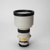 Picture of Mamiya 645 300mm F2.8 APO For Pro TL Vintage