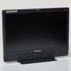 "Picture of Panasonic 21"" LCD Monitor BT-LH2170P - HDMI SDI"
