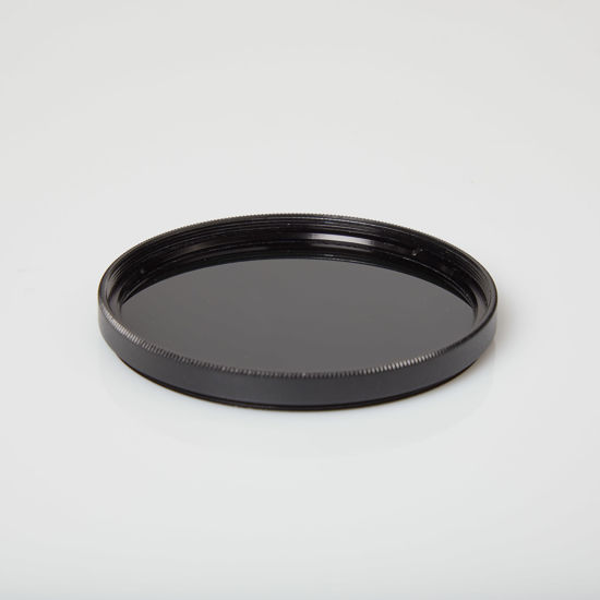 Picture of Polarizing Filter 67mm