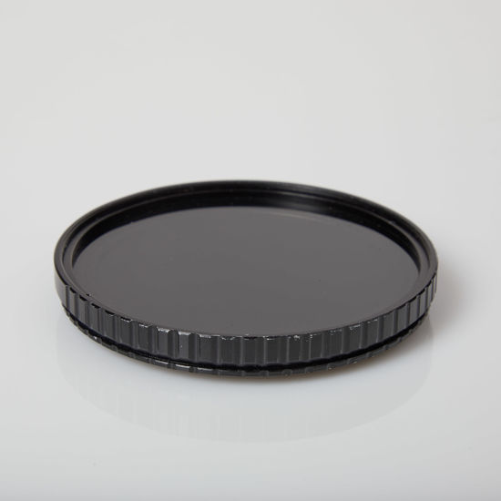Picture of Hoya 67mm ND Fader Filter