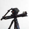Picture of Cinevate HEDRON 2' Slider W/ Fly Wheel