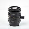 Picture of Nikon 35mm F2.8PC Lens