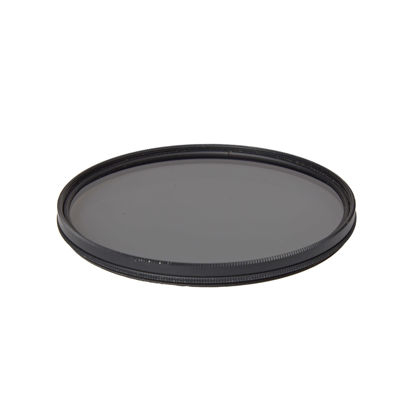 Picture of B&W 95mm Linear Polarizer Filter
